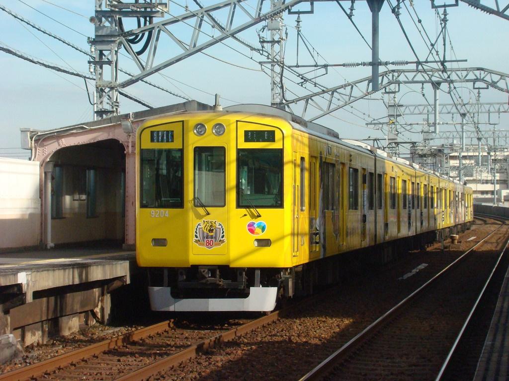 f:id:Rapid_Express_KobeSannomiya:20210608063613j:plain