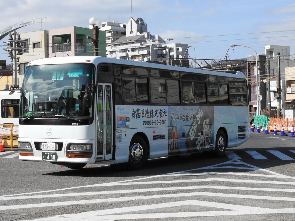 f:id:Rapid_Express_KobeSannomiya:20210610063526j:plain