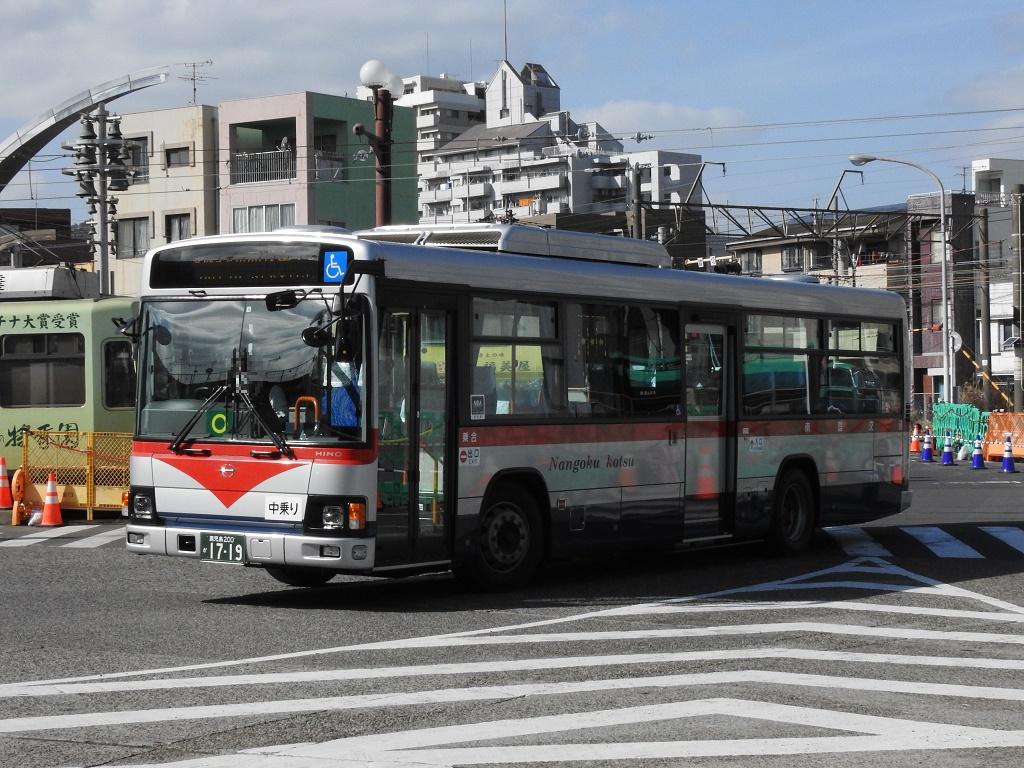 f:id:Rapid_Express_KobeSannomiya:20210611063844j:plain