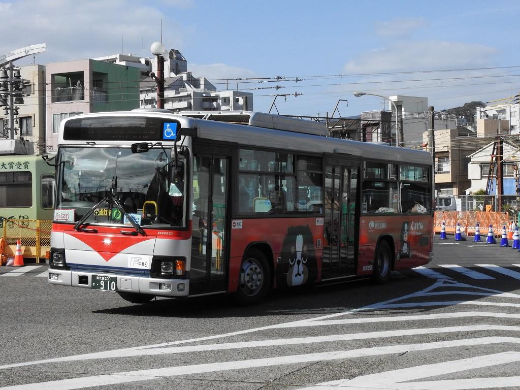 f:id:Rapid_Express_KobeSannomiya:20210611063859j:plain