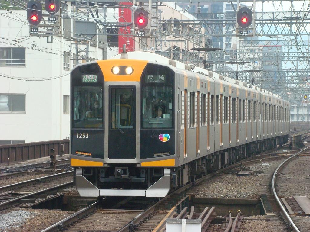 f:id:Rapid_Express_KobeSannomiya:20210612070915j:plain