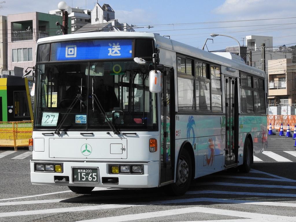 f:id:Rapid_Express_KobeSannomiya:20210613070042j:plain