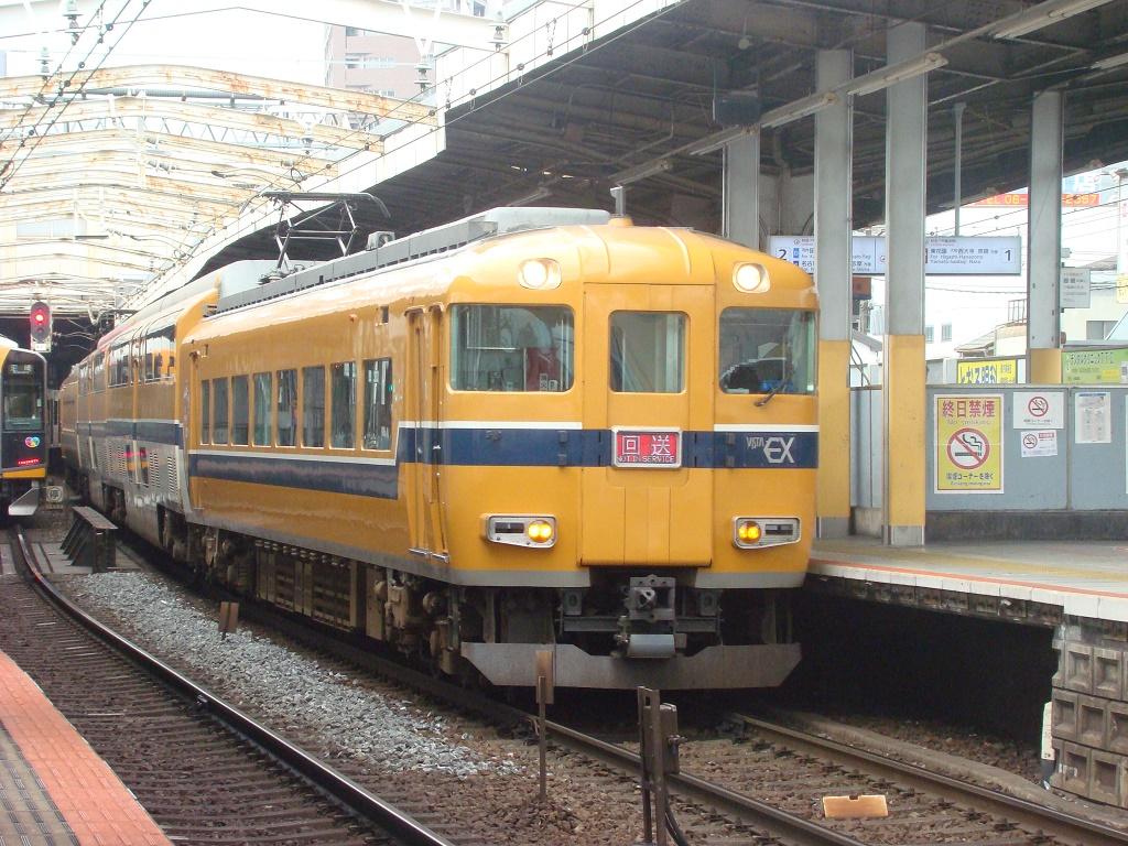 f:id:Rapid_Express_KobeSannomiya:20210613070057j:plain