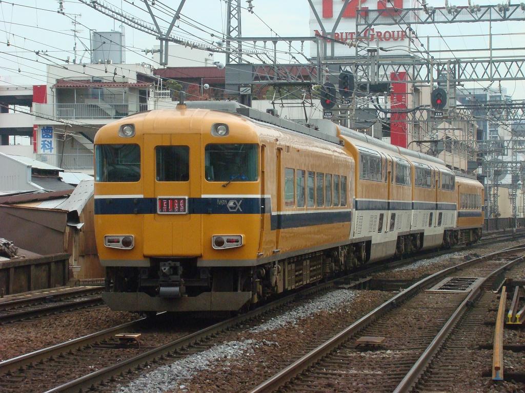 f:id:Rapid_Express_KobeSannomiya:20210614062445j:plain