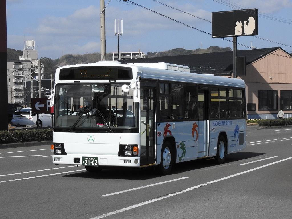 f:id:Rapid_Express_KobeSannomiya:20210615062334j:plain