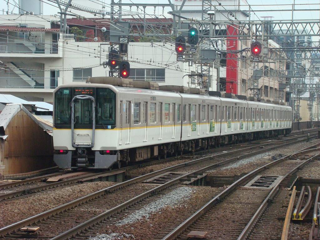 f:id:Rapid_Express_KobeSannomiya:20210616064816j:plain