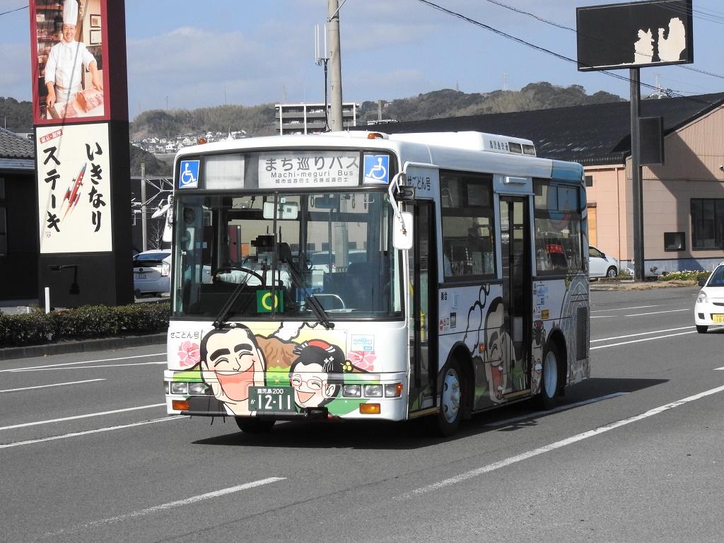 f:id:Rapid_Express_KobeSannomiya:20210618061619j:plain