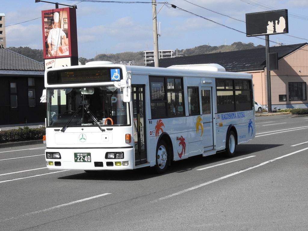 f:id:Rapid_Express_KobeSannomiya:20210618061635j:plain