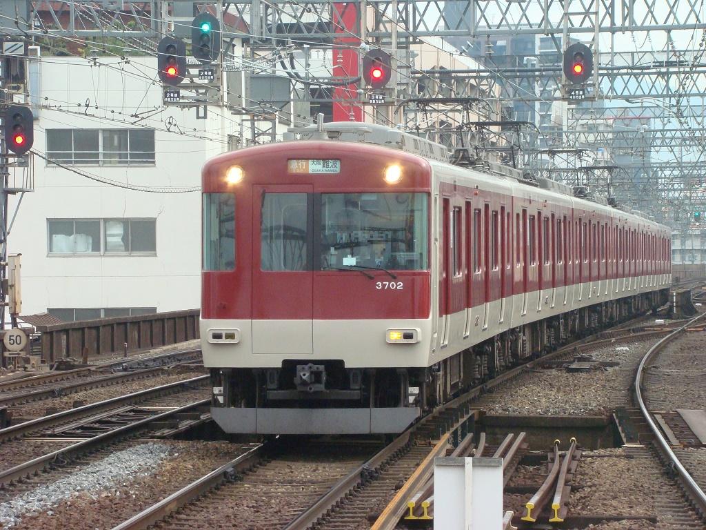f:id:Rapid_Express_KobeSannomiya:20210618061652j:plain