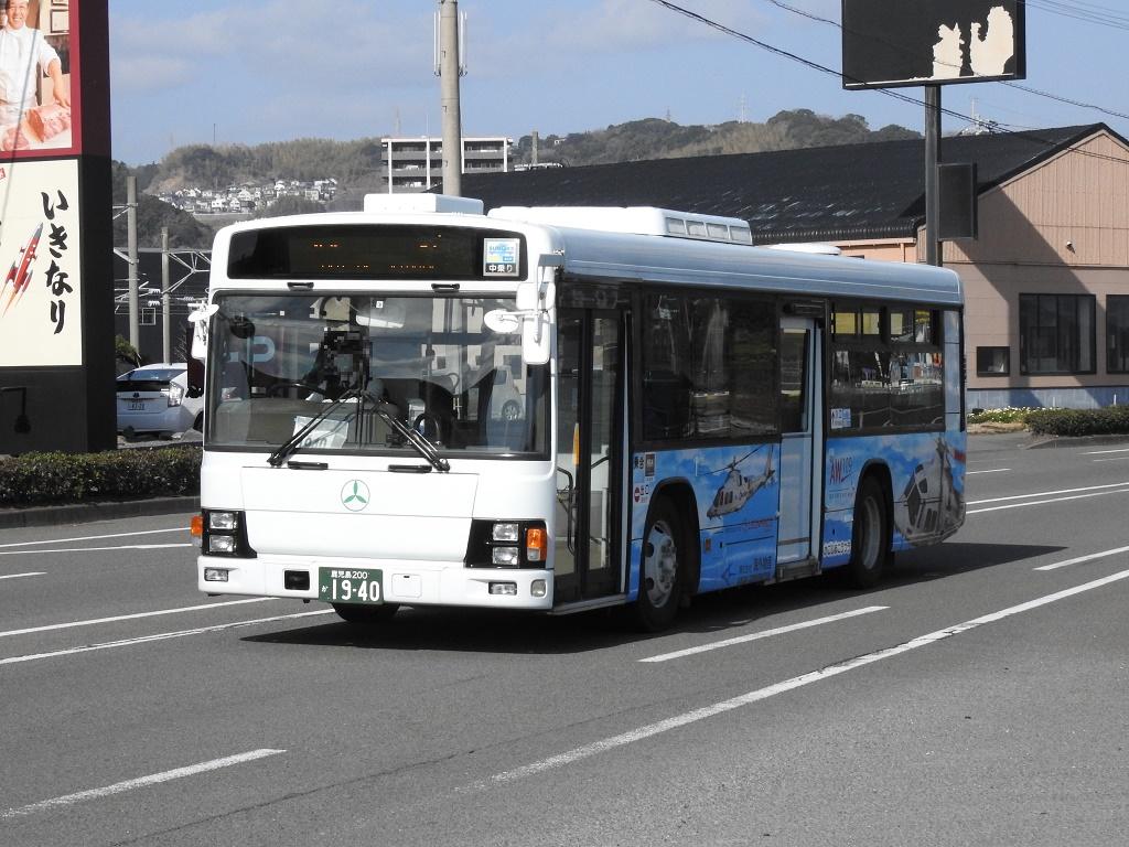 f:id:Rapid_Express_KobeSannomiya:20210619070808j:plain