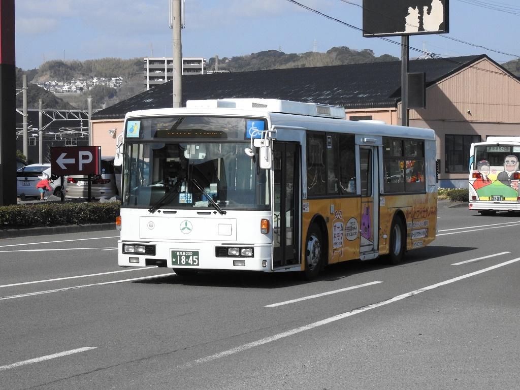 f:id:Rapid_Express_KobeSannomiya:20210620064239j:plain