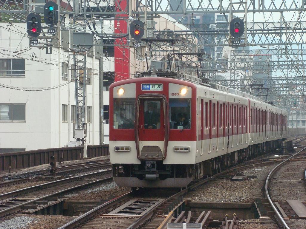 f:id:Rapid_Express_KobeSannomiya:20210621061600j:plain