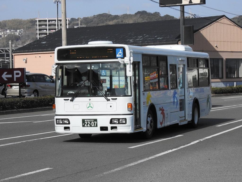 f:id:Rapid_Express_KobeSannomiya:20210622063121j:plain