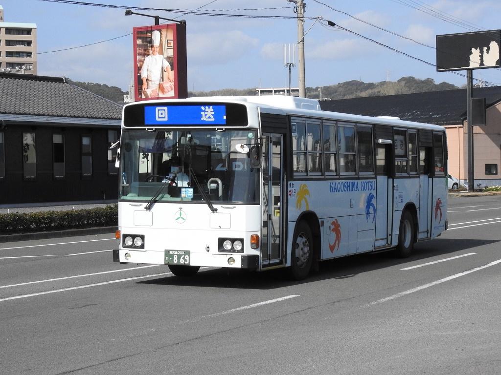 f:id:Rapid_Express_KobeSannomiya:20210622063137j:plain