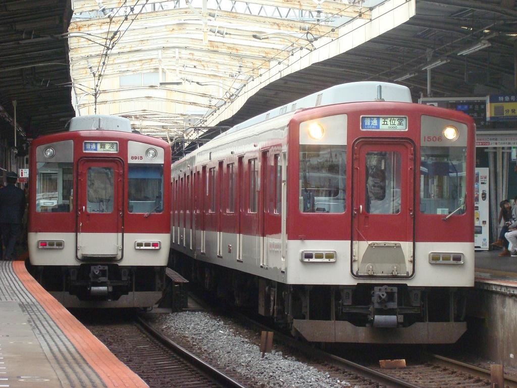 f:id:Rapid_Express_KobeSannomiya:20210622063154j:plain
