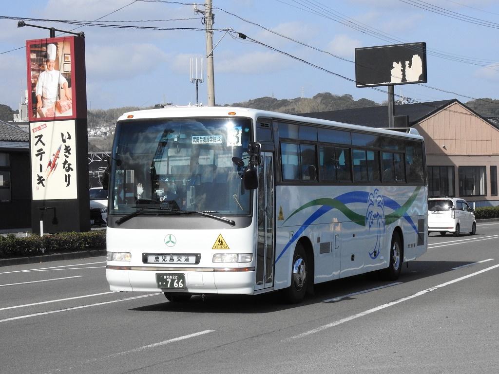 f:id:Rapid_Express_KobeSannomiya:20210623062549j:plain
