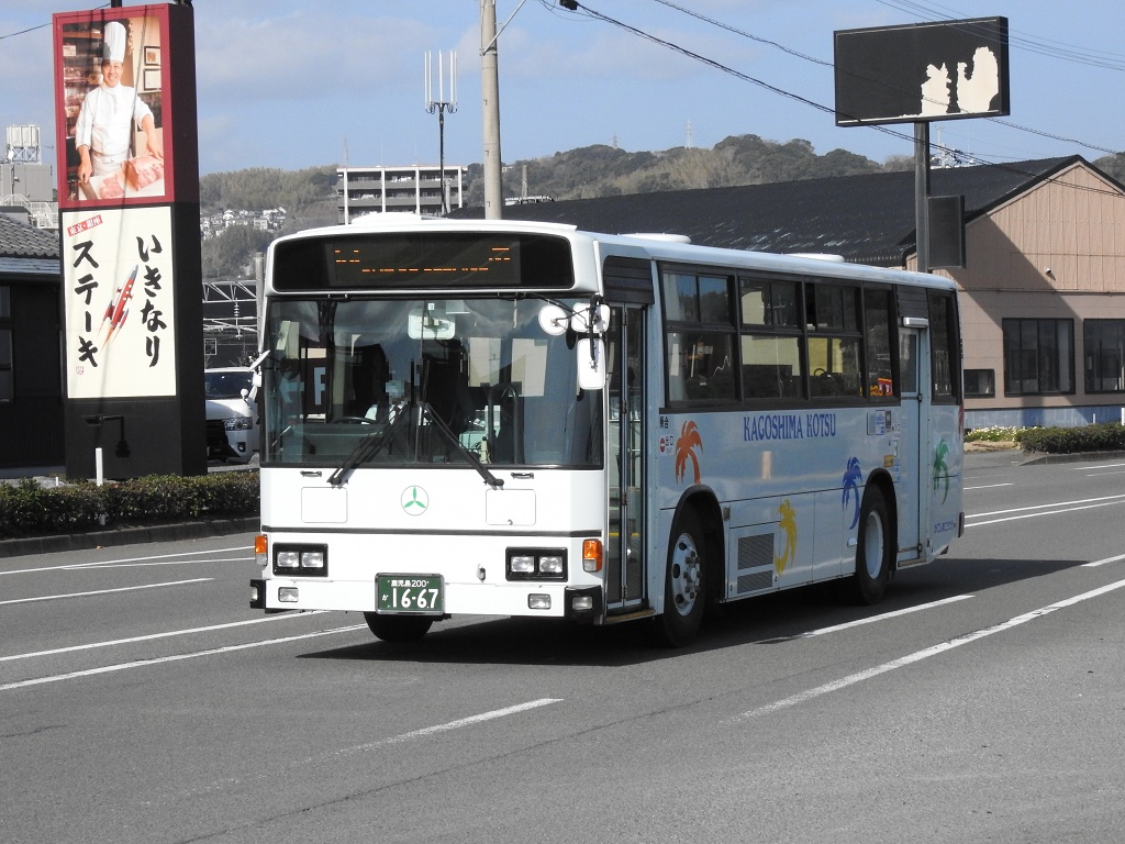 f:id:Rapid_Express_KobeSannomiya:20210623062608j:plain