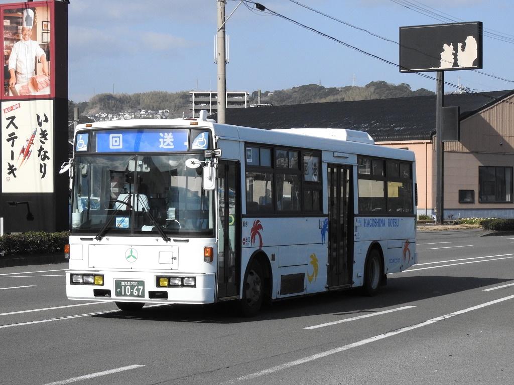 f:id:Rapid_Express_KobeSannomiya:20210702070239j:plain