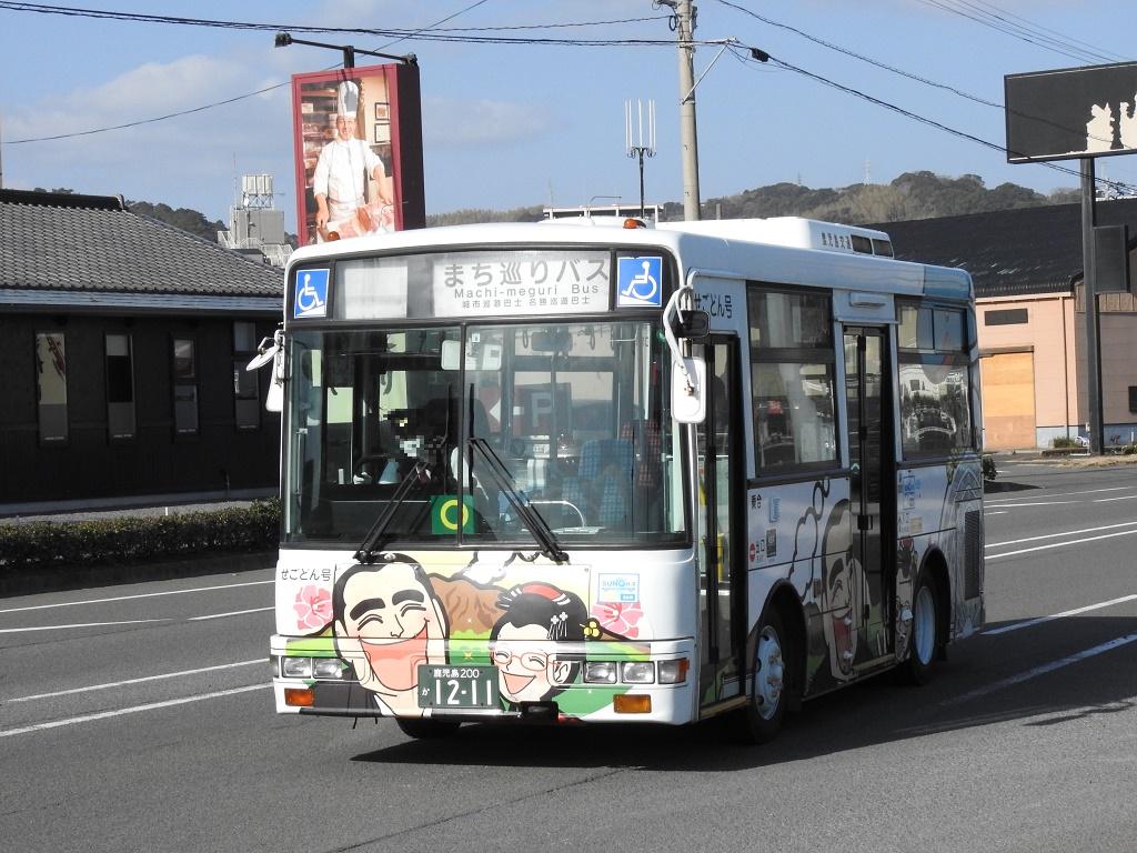 f:id:Rapid_Express_KobeSannomiya:20210704064511j:plain