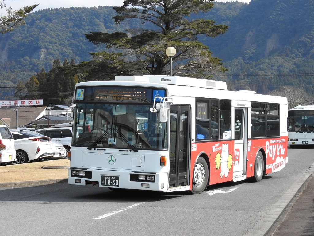 f:id:Rapid_Express_KobeSannomiya:20210712060050j:plain