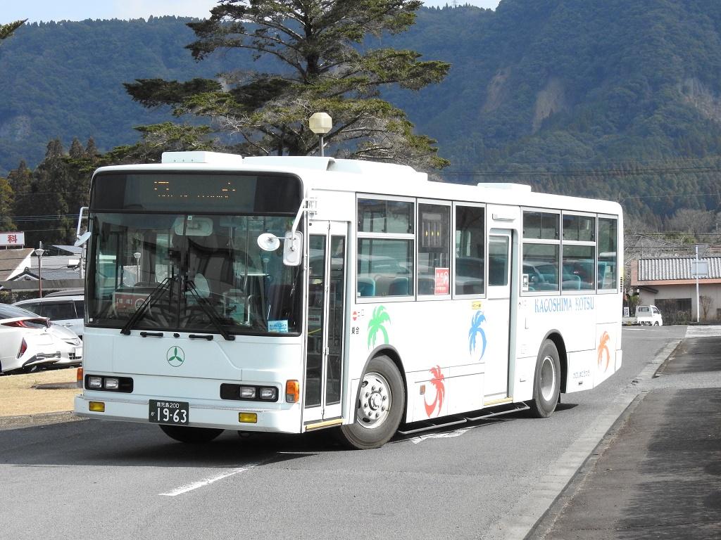 f:id:Rapid_Express_KobeSannomiya:20210713062321j:plain
