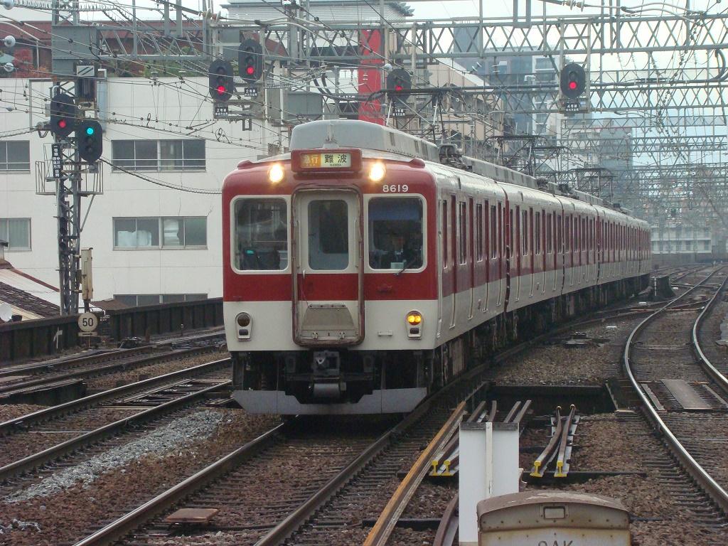 f:id:Rapid_Express_KobeSannomiya:20210713062337j:plain