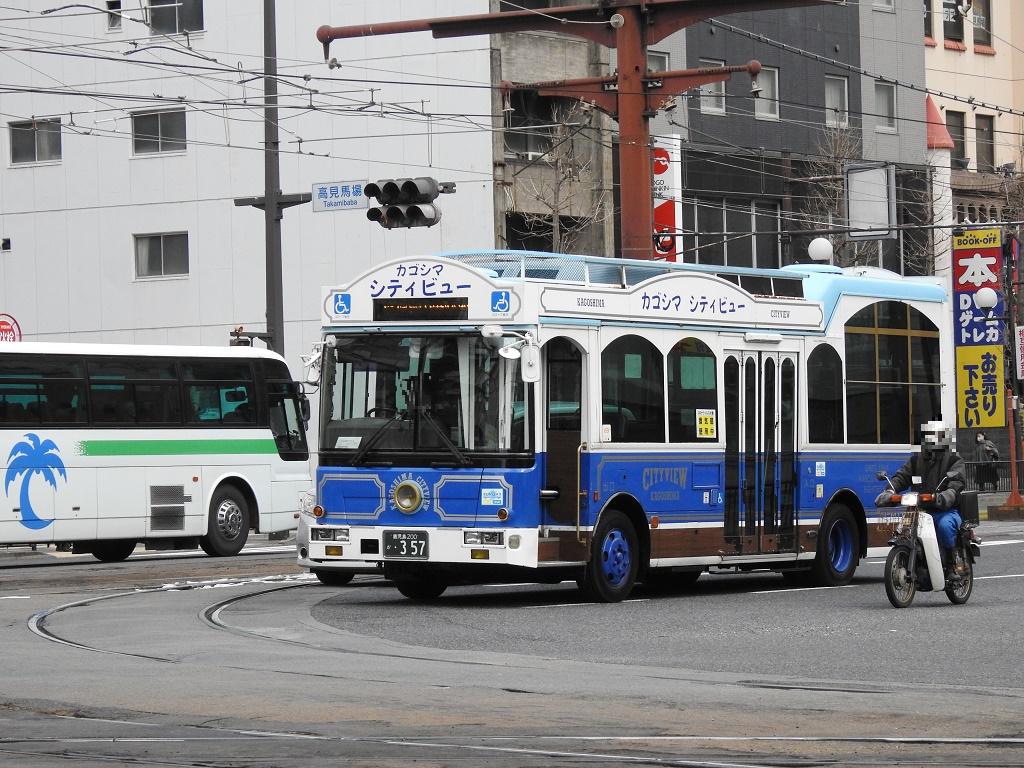 f:id:Rapid_Express_KobeSannomiya:20210727055347j:plain