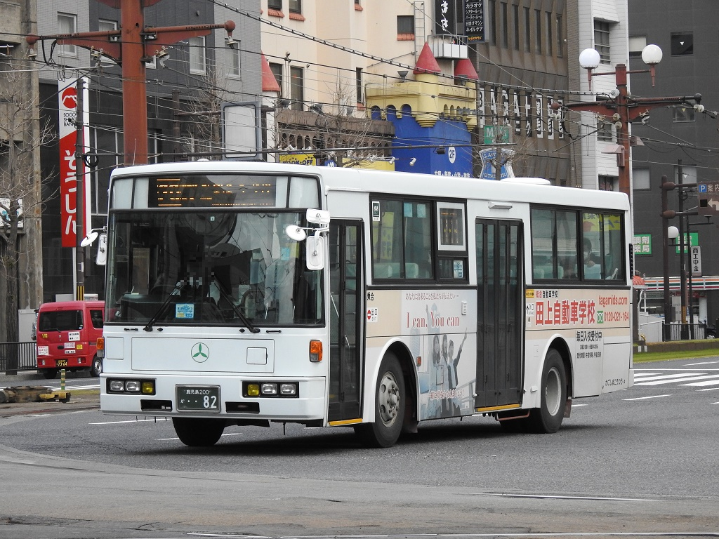 f:id:Rapid_Express_KobeSannomiya:20210801070124j:plain