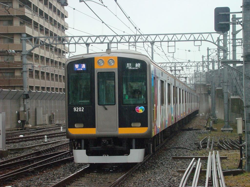 f:id:Rapid_Express_KobeSannomiya:20210801070139j:plain