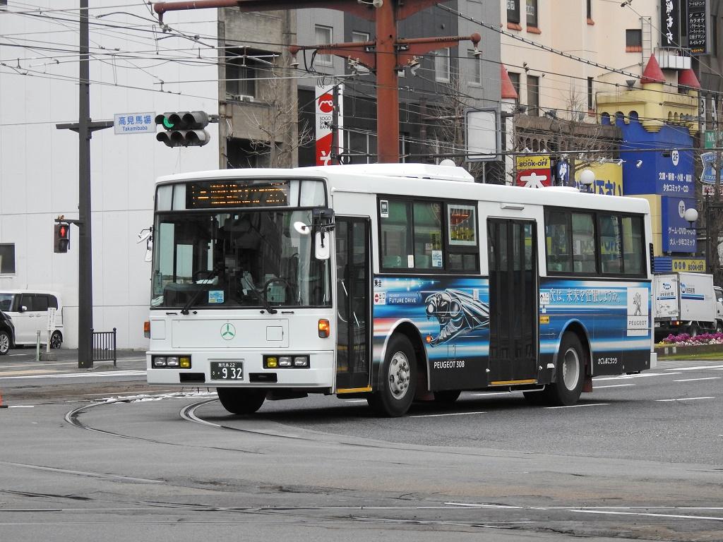f:id:Rapid_Express_KobeSannomiya:20210802064537j:plain