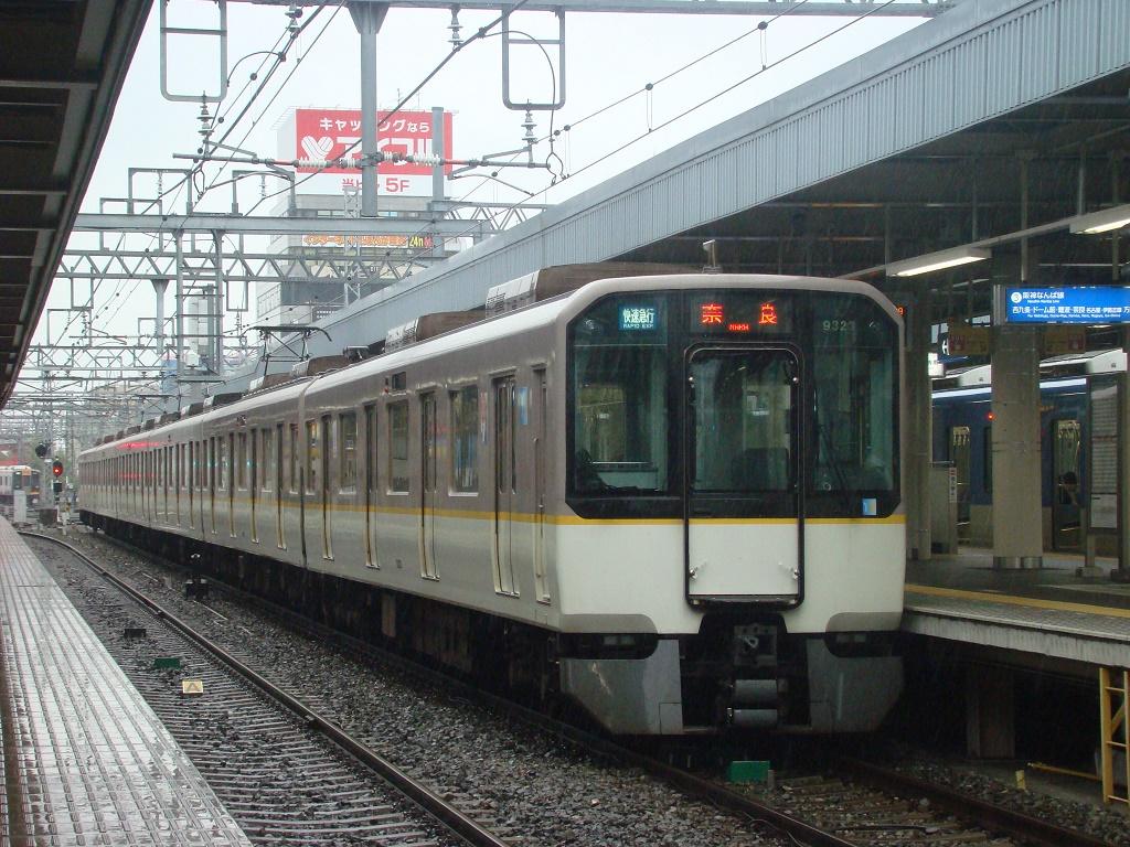 f:id:Rapid_Express_KobeSannomiya:20210802064605j:plain