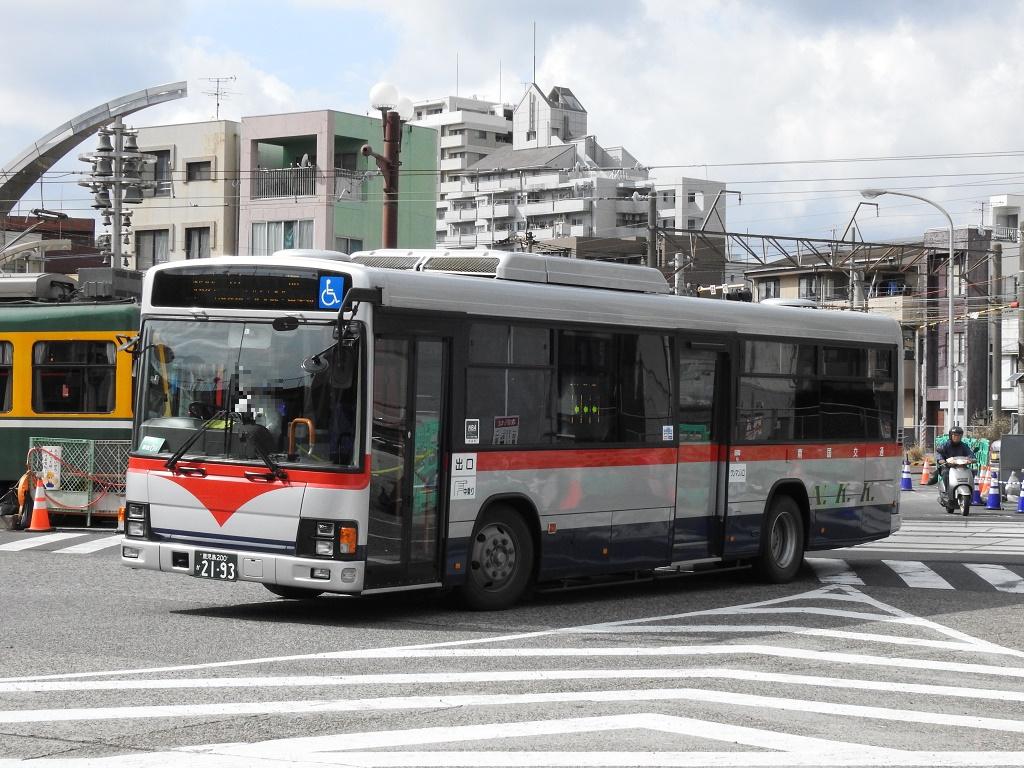 f:id:Rapid_Express_KobeSannomiya:20210829124000j:plain