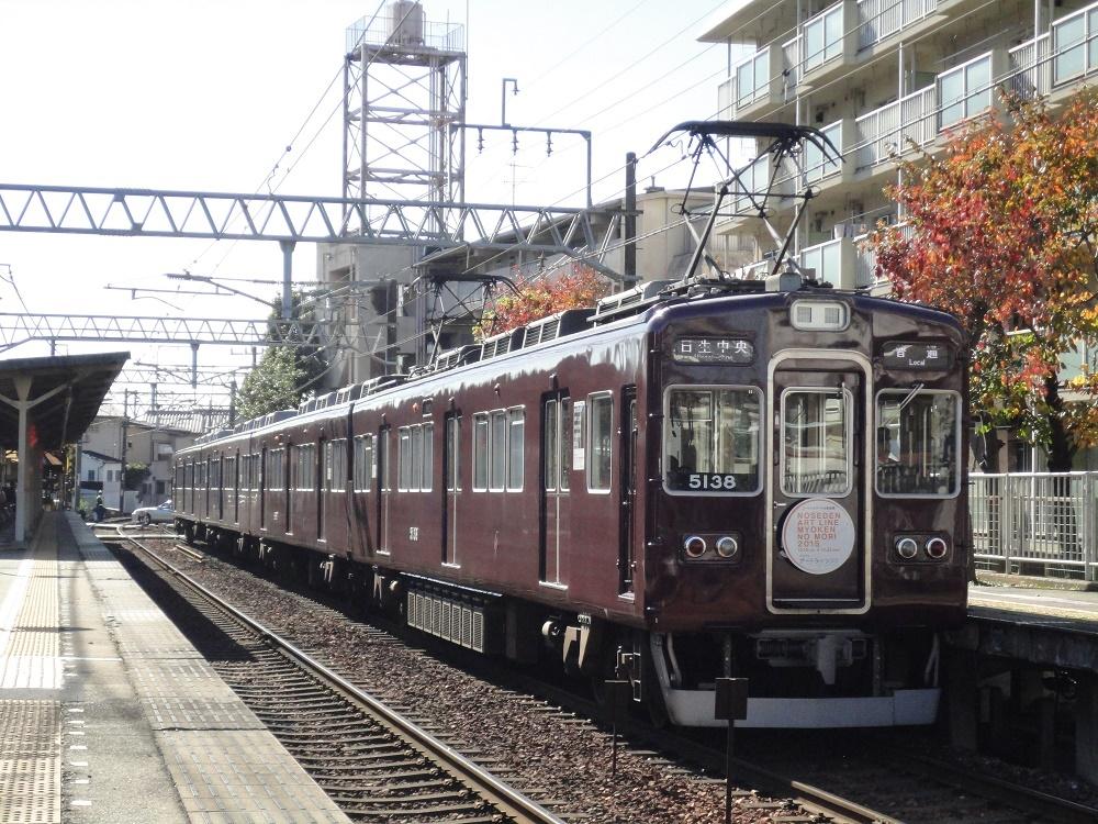 f:id:Rapid_Express_KobeSannomiya:20210907081454j:plain