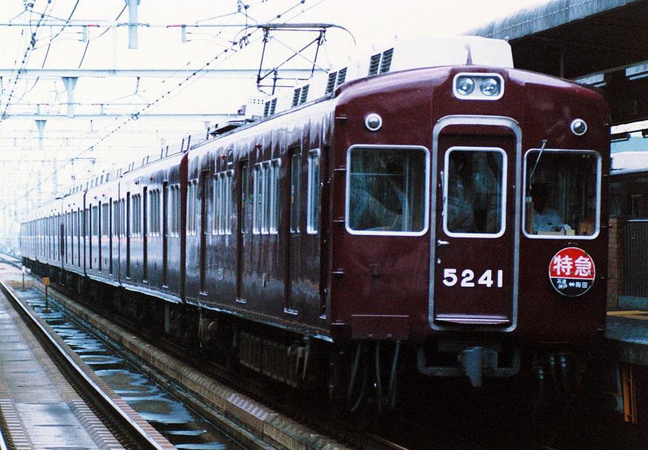 f:id:Rapid_Express_KobeSannomiya:20210907081514j:plain
