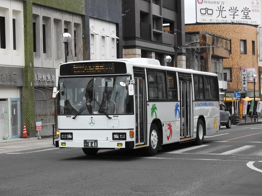 f:id:Rapid_Express_KobeSannomiya:20210914071544j:plain