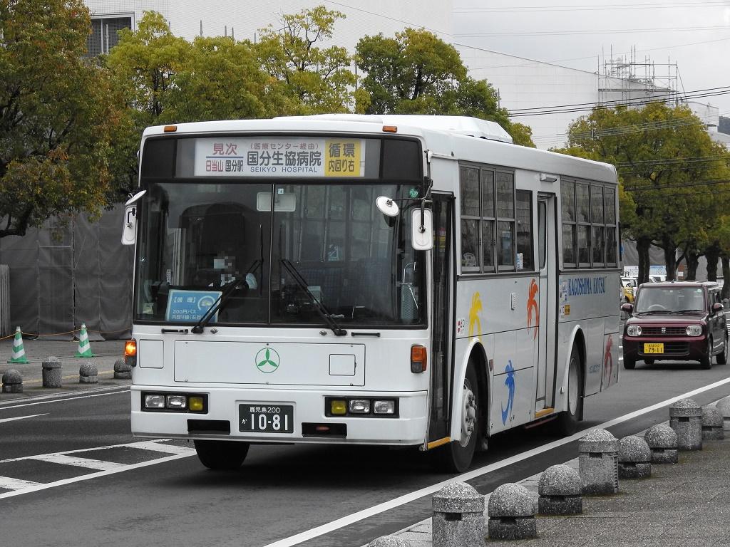 f:id:Rapid_Express_KobeSannomiya:20210924060537j:plain