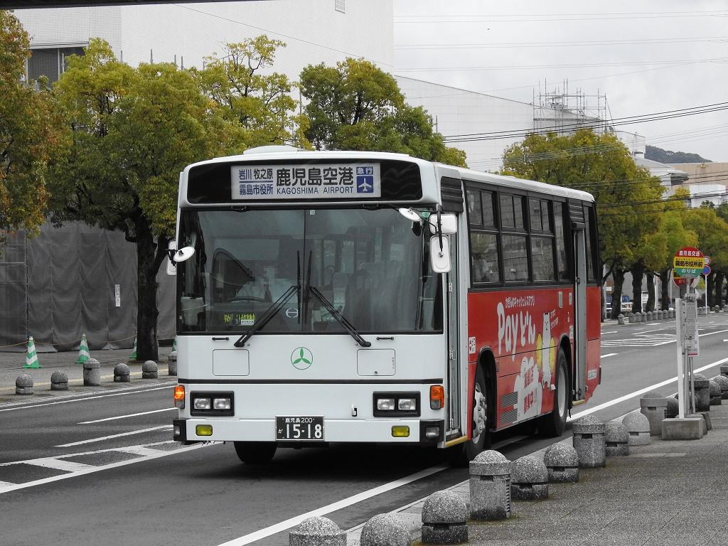f:id:Rapid_Express_KobeSannomiya:20210924060555j:plain