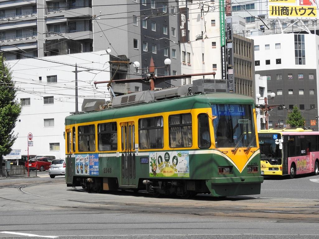f:id:Rapid_Express_KobeSannomiya:20210924060613j:plain