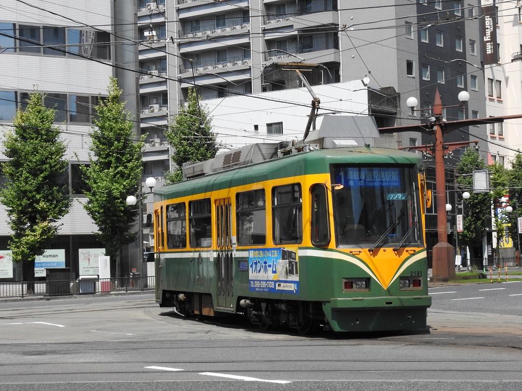 f:id:Rapid_Express_KobeSannomiya:20210925061326j:plain