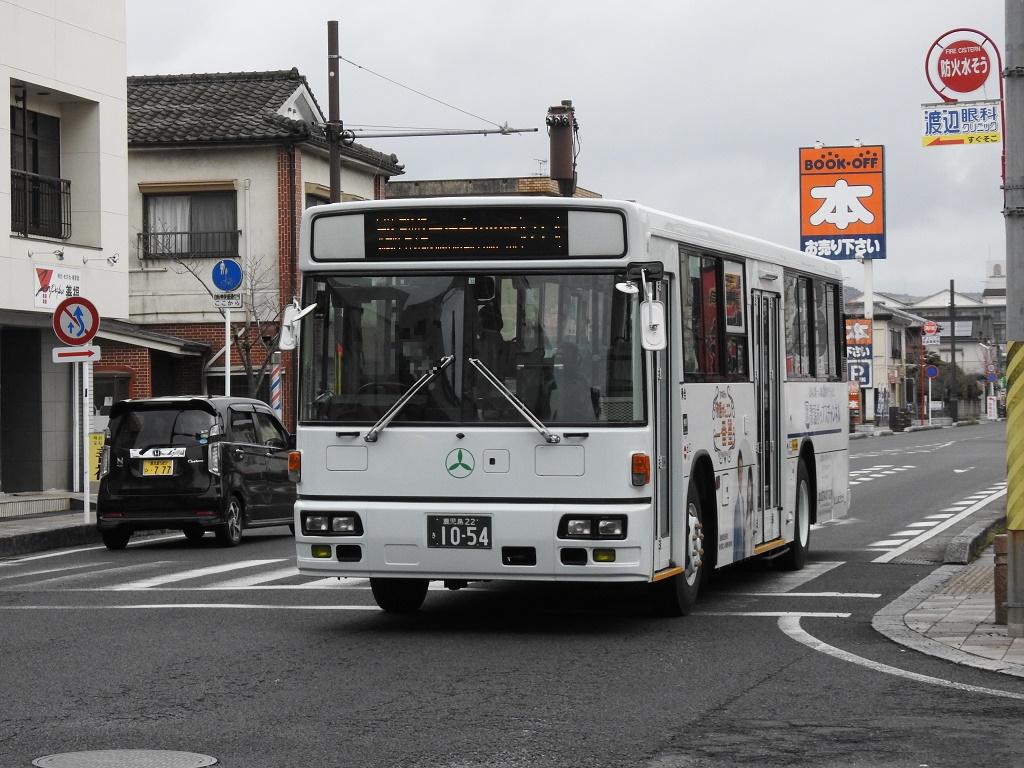f:id:Rapid_Express_KobeSannomiya:20210926064941j:plain