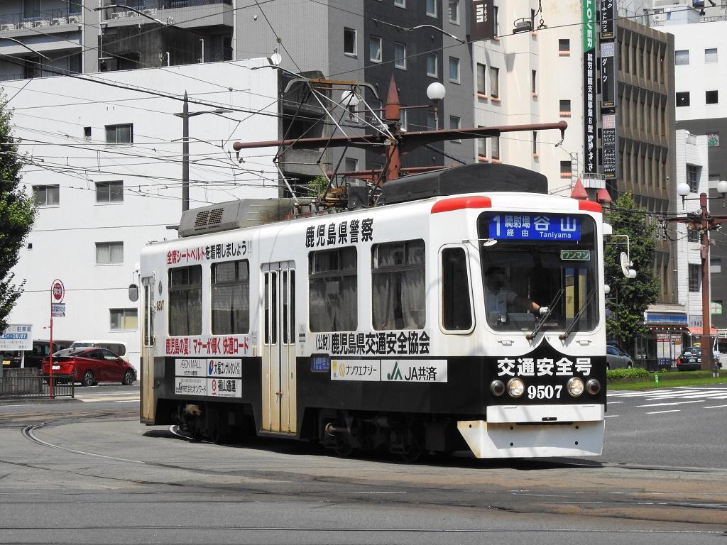 f:id:Rapid_Express_KobeSannomiya:20210926065027j:plain