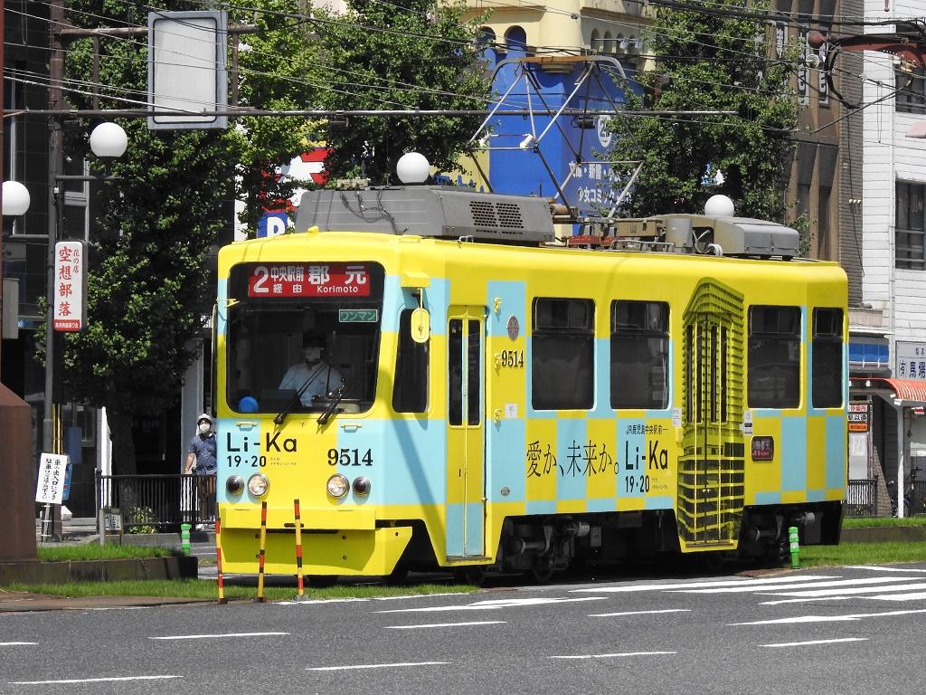 f:id:Rapid_Express_KobeSannomiya:20210927061248j:plain