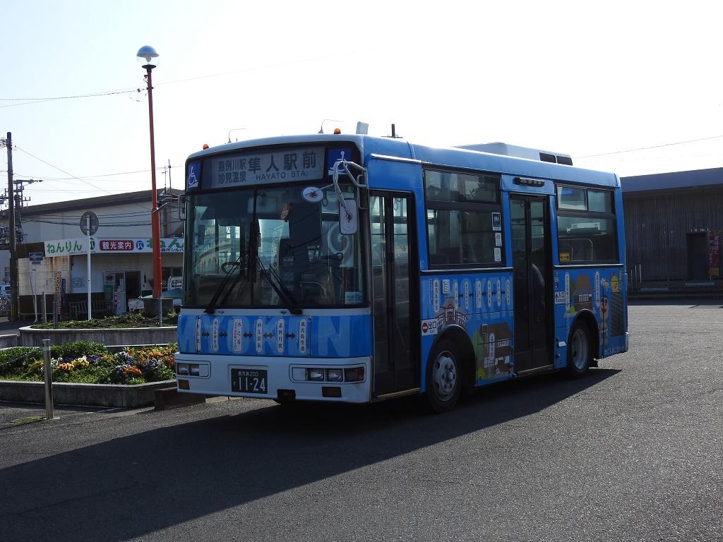 f:id:Rapid_Express_KobeSannomiya:20210928071029j:plain
