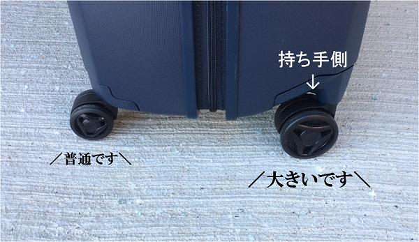 f:id:Raretsu:20200101124125p:plain