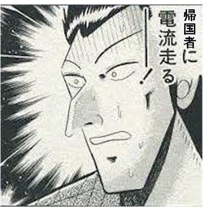f:id:Raretsu:20200417222021j:plain