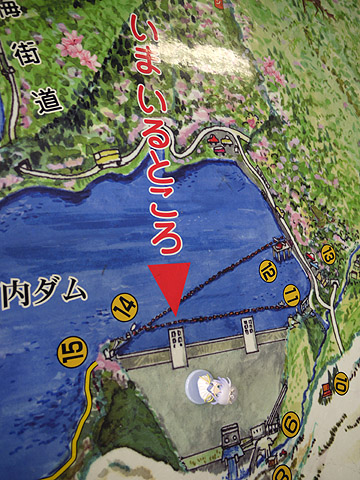 f:id:Raru:20101208222622j:image