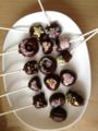 ロリポップチョコレート