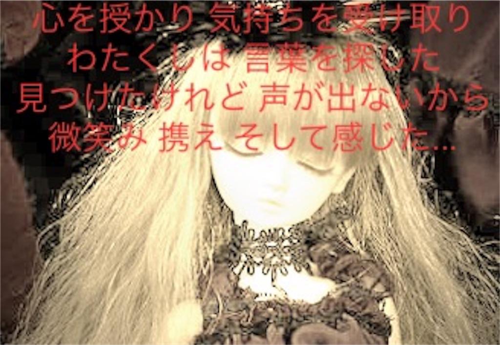 f:id:Ray-Honoka:20160701043017j:image