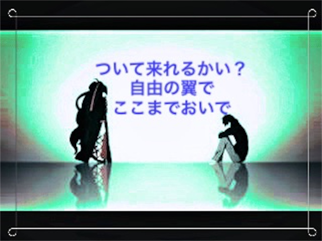 f:id:Ray-Honoka:20160728171717j:image