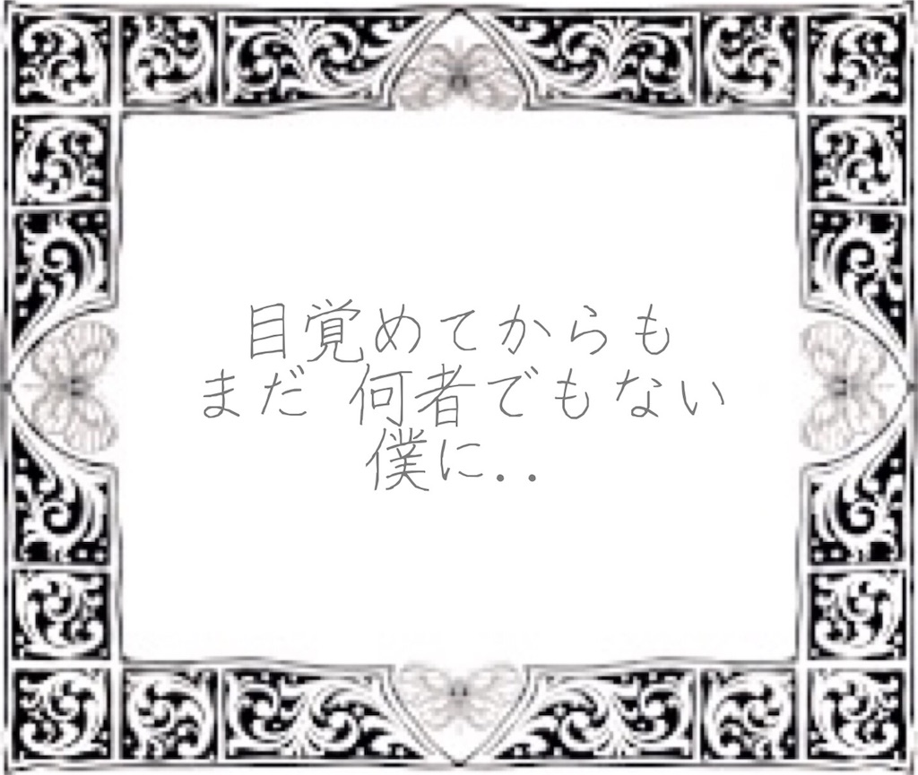 f:id:Ray-Honoka:20160730001716j:image